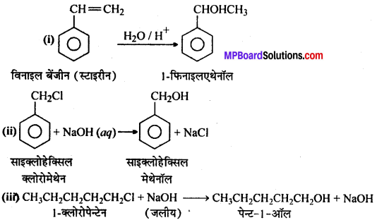 MP Board Class 12th Chemistry Solutions Chapter 11 ऐल्कोहॉल, फीनॉल तथा ईथर - 41