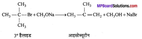 MP Board Class 12th Chemistry Solutions Chapter 11 ऐल्कोहॉल, फीनॉल तथा ईथर - 61