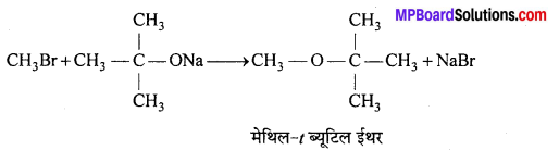 MP Board Class 12th Chemistry Solutions Chapter 11 ऐल्कोहॉल, फीनॉल तथा ईथर - 62