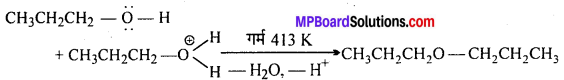 MP Board Class 12th Chemistry Solutions Chapter 11 ऐल्कोहॉल, फीनॉल तथा ईथर - 66
