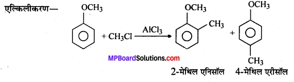 MP Board Class 12th Chemistry Solutions Chapter 11 ऐल्कोहॉल, फीनॉल तथा ईथर - 74