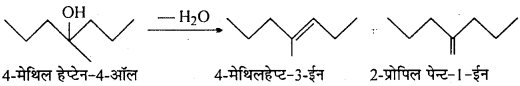 MP Board Class 12th Chemistry Solutions Chapter 11 ऐल्कोहॉल, फीनॉल तथा ईथर - 81