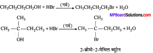MP Board Class 12th Chemistry Solutions Chapter 11 ऐल्कोहॉल, फीनॉल तथा ईथर - 9