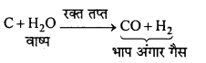 MP Board Class 12th Chemistry Solutions Chapter 11 ऐल्कोहॉल, फीनॉल तथा ईथर - 96