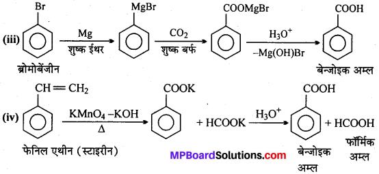 MP Board Class 12th Chemistry Solutions Chapter 12 ऐल्डिहाइड्स, कीटोन्स तथा कार्बोक्सिलिक अम्ल - 10