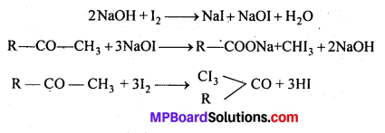 MP Board Class 12th Chemistry Solutions Chapter 12 ऐल्डिहाइड्स, कीटोन्स तथा कार्बोक्सिलिक अम्ल - 100
