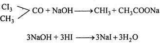 MP Board Class 12th Chemistry Solutions Chapter 12 ऐल्डिहाइड्स, कीटोन्स तथा कार्बोक्सिलिक अम्ल - 101