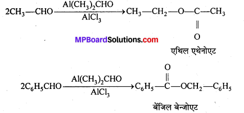 MP Board Class 12th Chemistry Solutions Chapter 12 ऐल्डिहाइड्स, कीटोन्स तथा कार्बोक्सिलिक अम्ल - 102