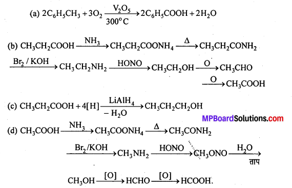 MP Board Class 12th Chemistry Solutions Chapter 12 ऐल्डिहाइड्स, कीटोन्स तथा कार्बोक्सिलिक अम्ल - 125