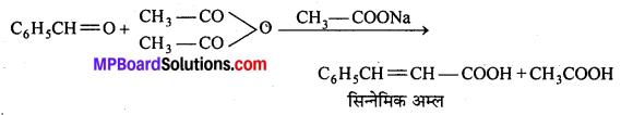 MP Board Class 12th Chemistry Solutions Chapter 12 ऐल्डिहाइड्स, कीटोन्स तथा कार्बोक्सिलिक अम्ल - 133