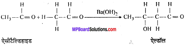 MP Board Class 12th Chemistry Solutions Chapter 12 ऐल्डिहाइड्स, कीटोन्स तथा कार्बोक्सिलिक अम्ल - 17