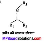 MP Board Class 12th Chemistry Solutions Chapter 12 ऐल्डिहाइड्स, कीटोन्स तथा कार्बोक्सिलिक अम्ल - 23