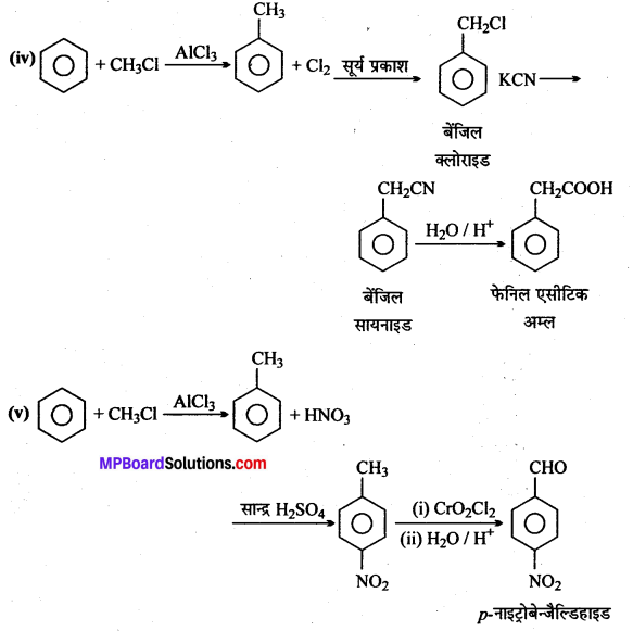 MP Board Class 12th Chemistry Solutions Chapter 12 ऐल्डिहाइड्स, कीटोन्स तथा कार्बोक्सिलिक अम्ल - 45