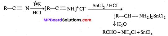 MP Board Class 12th Chemistry Solutions Chapter 12 ऐल्डिहाइड्स, कीटोन्स तथा कार्बोक्सिलिक अम्ल - 82