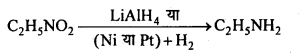 MP Board Class 12th Chemistry Solutions Chapter 13 ऐमीन - 117