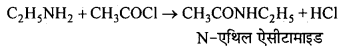 MP Board Class 12th Chemistry Solutions Chapter 13 ऐमीन - 94