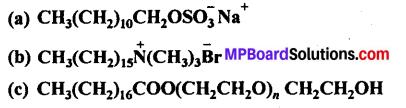 MP Board Class 12th Chemistry Solutions Chapter 16 दैनिक जीवन में रसायन - 6
