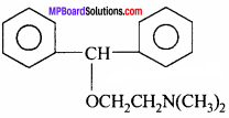MP Board Class 12th Chemistry Solutions Chapter 16 Chemistry in Everyday Life - 13