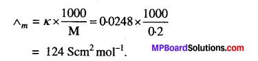MP Board Class 12th Chemistry Solutions Chapter 3 वैद्युतरसायन - 12