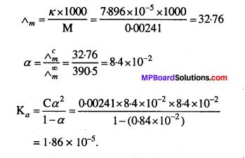 MP Board Class 12th Chemistry Solutions Chapter 3 वैद्युतरसायन - 16