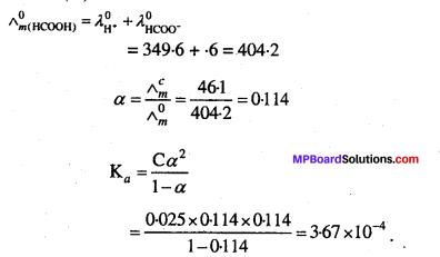 MP Board Class 12th Chemistry Solutions Chapter 3 वैद्युतरसायन - 4