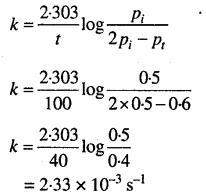 MP Board Class 12th Chemistry Solutions Chapter 4 रासायनिक बलगतिकी - 23