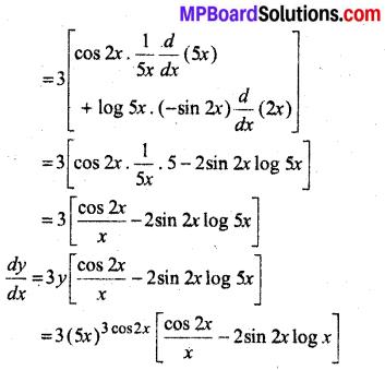 MP Board Class 12th Maths Book Solutions Chapter 5 सांतत्य तथा अवकलनीयता विविध प्रश्नावली img 3