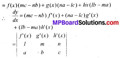 MP Board Class 12th Maths Book Solutions Chapter 5 सांतत्य तथा अवकलनीयता विविध प्रश्नावली img 30