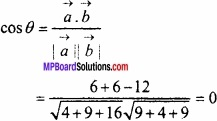 MP Board Class 12th Maths Important Questions Chapter 10 सदिश बीजगणित img 13