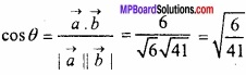 MP Board Class 12th Maths Important Questions Chapter 10 सदिश बीजगणित img 15