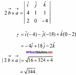 MP Board Class 12th Maths Important Questions Chapter 10 सदिश बीजगणित img 24a