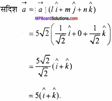 MP Board Class 12th Maths Important Questions Chapter 10 सदिश बीजगणित img 37