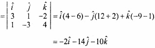MP Board Class 12th Maths Important Questions Chapter 10 सदिश बीजगणित img 52b
