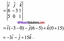 MP Board Class 12th Maths Important Questions Chapter 10 सदिश बीजगणित img 57
