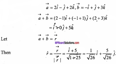 MP Board Class 12th Maths Important Questions Chapter 10 Vector Algebra img 2