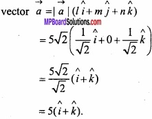 MP Board Class 12th Maths Important Questions Chapter 10 Vector Algebra img 39