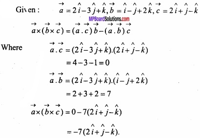 MP Board Class 12th Maths Important Questions Chapter 10 Vector Algebra img 41