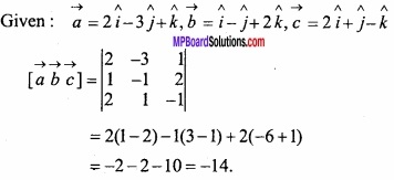 MP Board Class 12th Maths Important Questions Chapter 10 Vector Algebra img 43