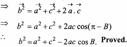 MP Board Class 12th Maths Important Questions Chapter 10 Vector Algebra img 51a