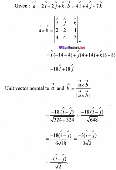 MP Board Class 12th Maths Important Questions Chapter 10 Vector Algebra img 52