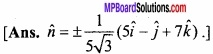 MP Board Class 12th Maths Important Questions Chapter 10 Vector Algebra img 53