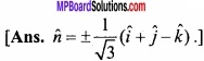 MP Board Class 12th Maths Important Questions Chapter 10 Vector Algebra img 54