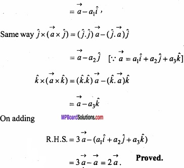 MP Board Class 12th Maths Important Questions Chapter 10 Vector Algebra img 60a