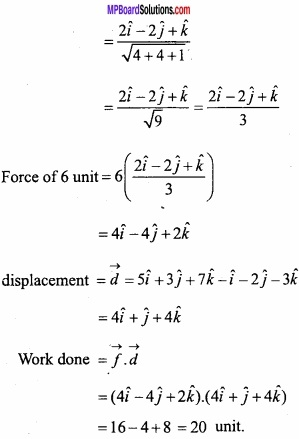 MP Board Class 12th Maths Important Questions Chapter 10 Vector Algebra img 65