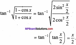 MP Board Class 12th Maths Important Questions Chapter 2 Inverse Trigonometric Functions img 10