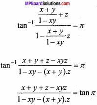 MP Board Class 12th Maths Important Questions Chapter 2 Inverse Trigonometric Functions img 16