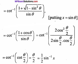 MP Board Class 12th Maths Important Questions Chapter 2 Inverse Trigonometric Functions img 18