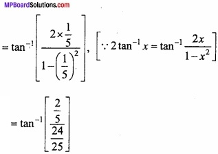 MP Board Class 12th Maths Important Questions Chapter 2 Inverse Trigonometric Functions img 2