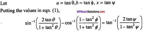 MP Board Class 12th Maths Important Questions Chapter 2 Inverse Trigonometric Functions img 24
