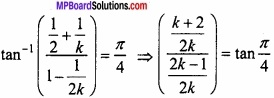 MP Board Class 12th Maths Important Questions Chapter 2 Inverse Trigonometric Functions img 6